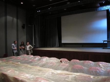 Auditório do Centro Cultural Português de Luanda