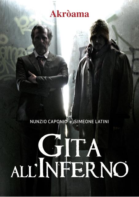 gitaallinferno_cartaz3