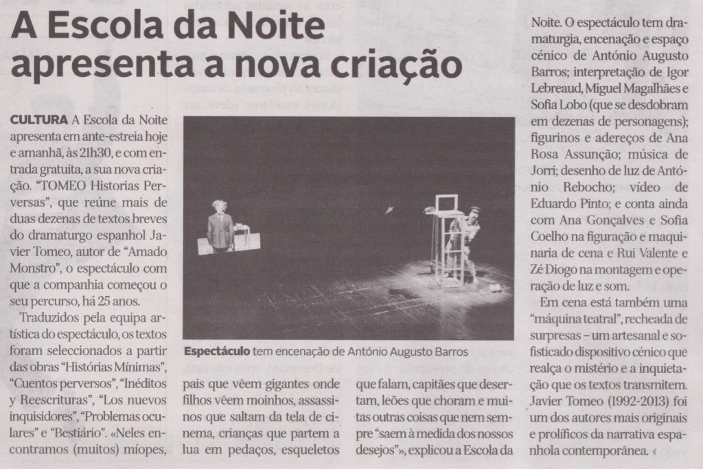 20170726 Diario de Coimbra (1)
