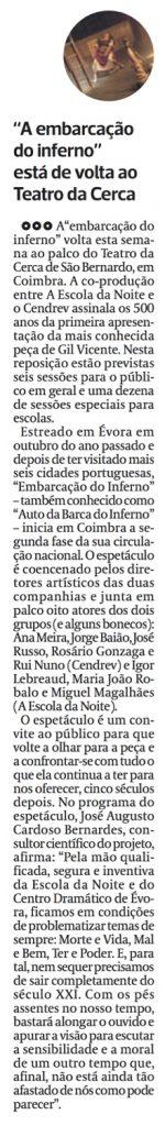 Diário As Beiras, 17/10/2017
