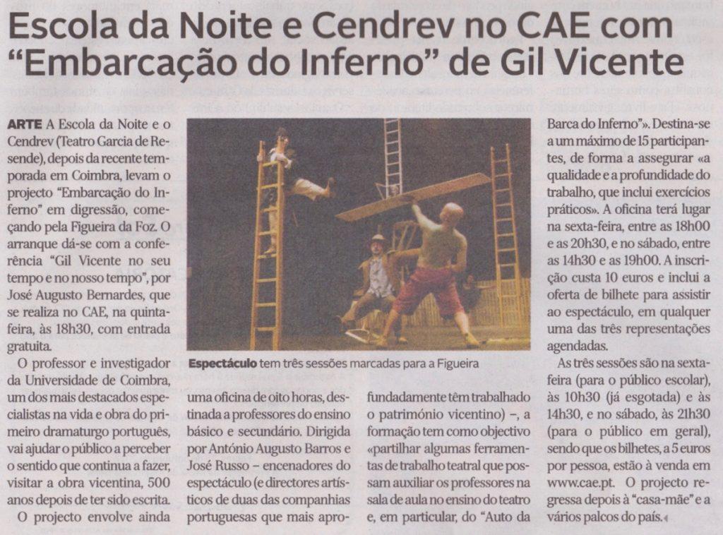 Diário de Coimbra, 31/10/2017