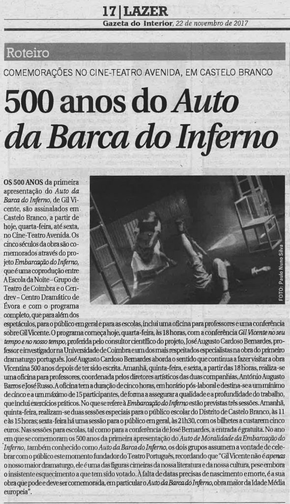 Gazeta do Interior, 22/11/2017
