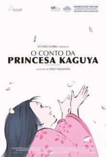 cartaz kaguya