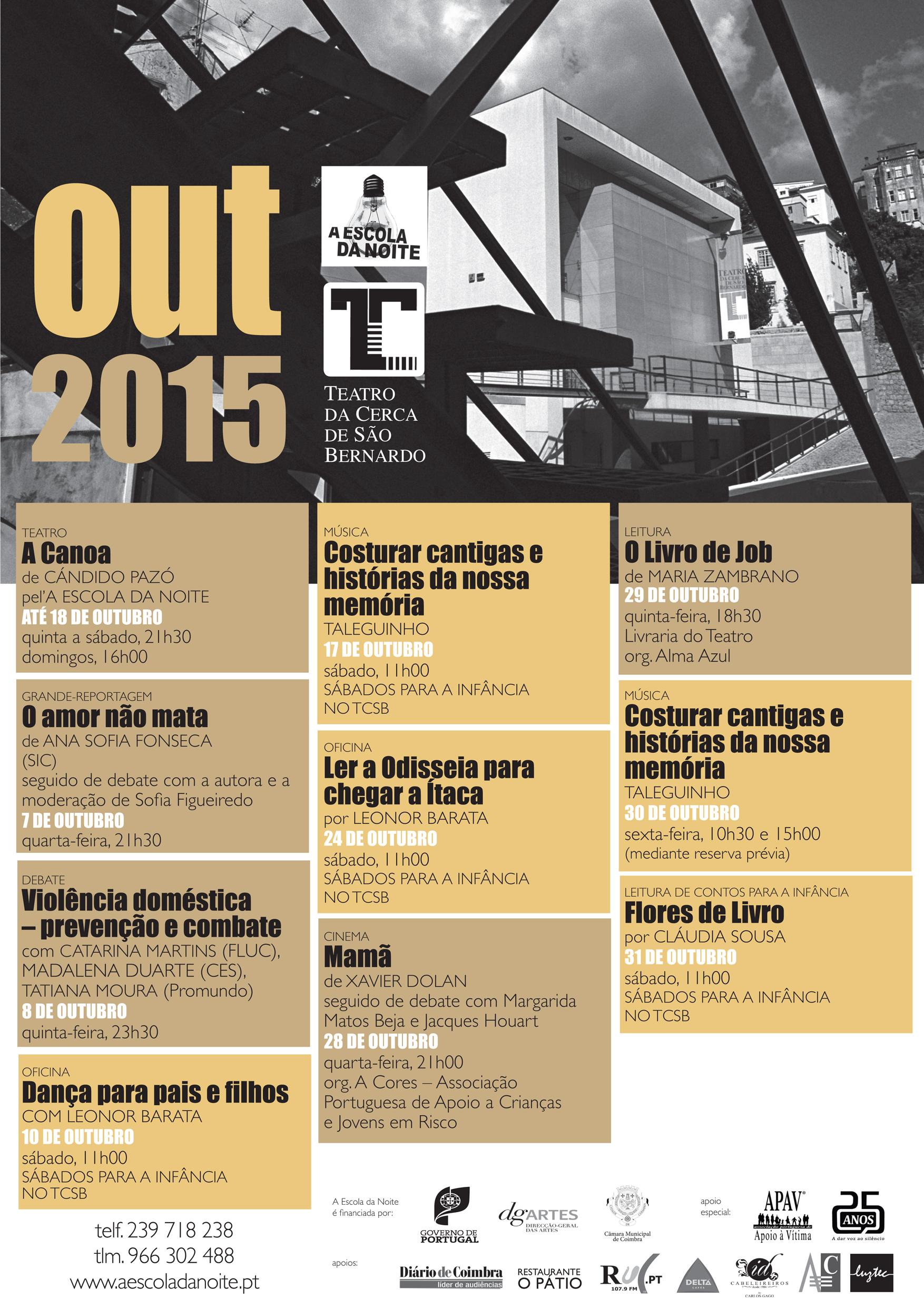 cartaz out 2015 cerca