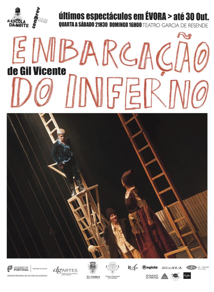 flyers-ultimos-espectaculos-2