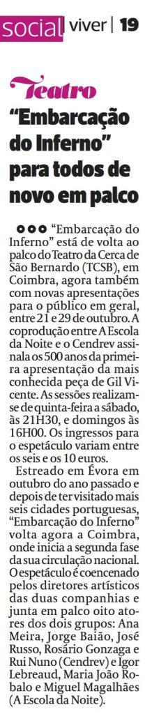 20171020 DiarioAsBeiras